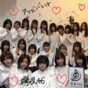 【音楽の日2019見逃し動画】欅坂46 アンビバレント
